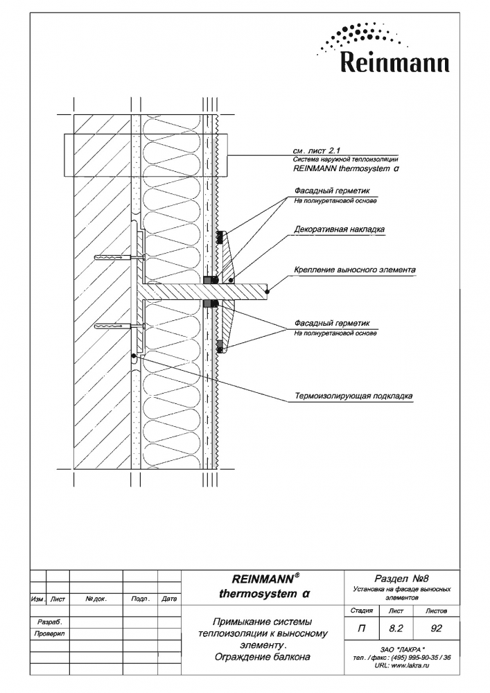Reinmann thermosystem a page 8-2.png